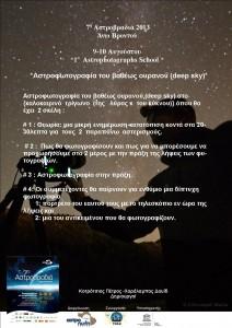 poster Astrofotografia  7h