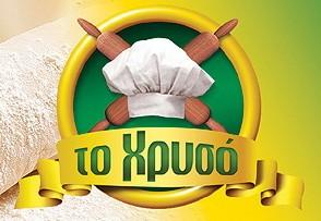 xruso_logo-e1373385036583